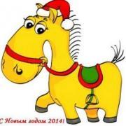 открытка с бегущей лошадью