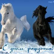 открытка с лошадью зимняя