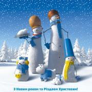 прикольная открытка с новым годом