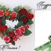 открытки юбилей 50 лет женщине