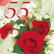 открытки с юбилеем 55