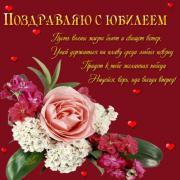 Открытки фото с днем святого валентина