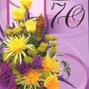 открытки с 70 летним юбилеем