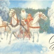 новогодние старые открытки