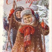 старые открытки дети