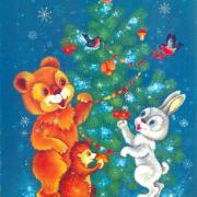 мишка и заяц на старой открытке