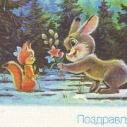 фото старой открытки
