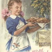 старые открытки дорогой маме
