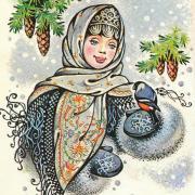 девушка на старой открытке