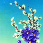 цветы на старой открытке