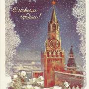 кремль на старой открытке