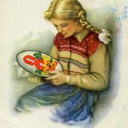 открытка с 8 марта старая