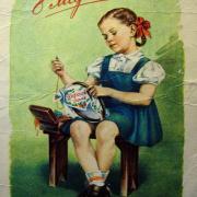 с 8 марта старая открытка