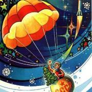 наступление нового года старая открытка