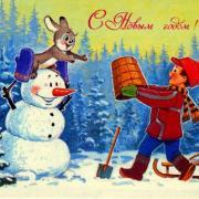 снеговик на старой открытке