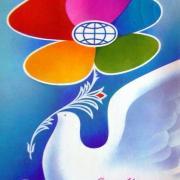 аленький цветок на старой открытке
