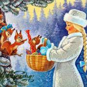 снегурочка на старой открытке